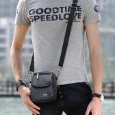 男士迷你帆布手機包多功能單肩包運動斜背包休閒腰包小背包蹦迪包      智能生活館