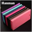 【Hanman】Apple iPhone SE2/iPhone 8/iPhone 7 4.7吋 真皮皮套/翻頁式側掀保護套/側開插卡手機套/保護殼