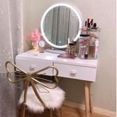 化妝鏡 網紅led燈化妝鏡帶燈少女台式桌面美妝補光梳妝鏡子公主大號  夢藝家