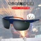 護目鏡羅卡電焊眼鏡翻蓋焊接護目鏡防沖擊防強光墨綠燒電焊墨鏡焊工專用 suger