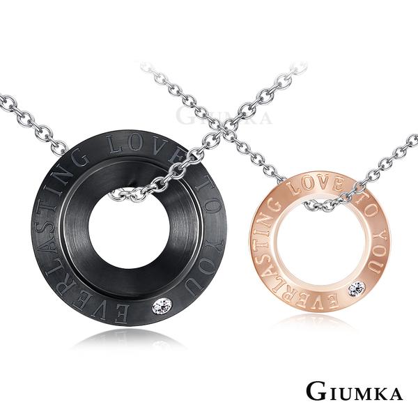 GIUMKA情侶項鍊永恆愛戀情人節男女對鏈紀念禮物送禮推薦 黑色玫金色銀色單個價格MN05090