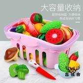 兒童過家家廚房水果蔬菜切切樂切水果玩具套裝【古怪舍】