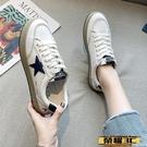 板鞋 網紅小白鞋女平底2021春季新款女鞋板鞋街拍學生鞋子休閒百搭3C 618購物