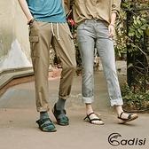 ADISI 男COOL鈦抗UV透氣吸排休閒抽腰長褲AP1911006 (S-2XL) / 城市綠洲 (UPF50+、抗紫外線、防曬、降溫)