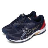 Asics 網球鞋 Court Speed FF 藍 金 男鞋 運動鞋 【PUMP306】 1041A092401