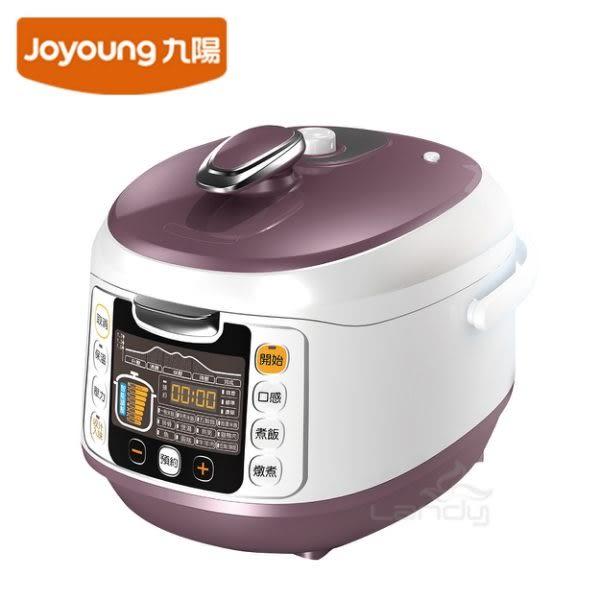 九陽 智慧全能微電鍋 (萬用鍋) JYY-50FS18M