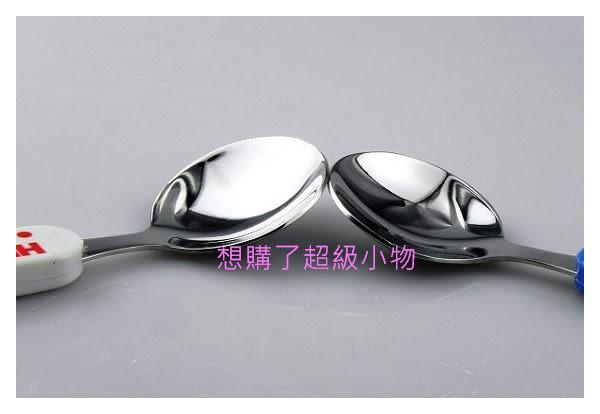 【想購了超級小物】  Kitty不锈鋼圓湯匙 /  卡通不锈鋼湯匙 / 環保便捷餐具 / 創意小物