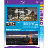 Blu-ray東京夜景BD