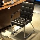 電腦椅家用弓形辦公椅子現代簡約皮革會議職...