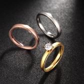 鈦鋼戒指 鑲鑽-三環套戒簡約時尚生日情人節禮物男飾品73le116[時尚巴黎]