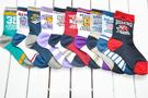 【韓風童品】(10雙/組)透氣網眼襪 兒童百搭休閑襪 中童棉質襪子 男童襪子