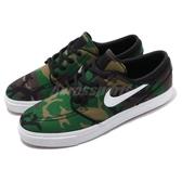 【六折特賣】Nike 滑板鞋 Zoom Stefan Janoski CNVS 綠 黑 迷彩 男鞋 運動鞋【PUMP306】 615957-901
