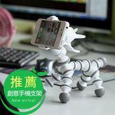 春季上新 酷頓小馬手機支架懶人創意桌面小狗小牛手機支架蘋果華為通用卡通