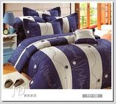 5*6.2 兩用被床包組/純棉/MIT台灣製 ||想像||2色