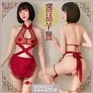 角色扮演 Cosplay 情趣用品《FEEET MOI》中國風女僕服!花朵盤扣透紗水滴挖空後綁帶組-含愛心腿環
