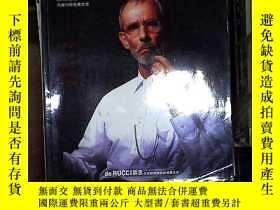 二手書博民逛書店健康睡眠之道罕見2010特刊..Y180897