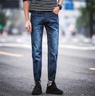 找到自己 MD 韓國 時尚潮 男 簡約 薄款 彈力 修身 休閒長褲 牛仔褲 小腳褲