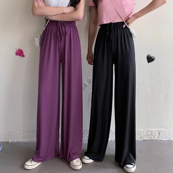促銷全場九五折 云朵闊腿褲女大碼胖mm高腰垂感胯大腿粗顯瘦銅氨絲紫色拖地褲子潮