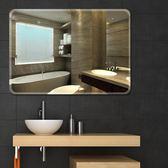 簡約無框浴室鏡衛生間貼墻鏡子壁掛粘貼化妝鏡洗手間免打孔衛浴鏡推薦【店慶85折促銷】
