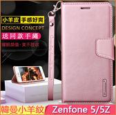 韓曼小羊紋 華碩 ASUS Zenfone 5 5Z 手機皮套 磁釦 ZS620KL 保護套 防摔 ZE620KL 保護殼 手機殼 手機套