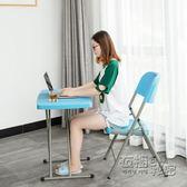 簡易可摺疊桌椅 餐桌家用2人兒童小桌子吃飯升降桌學生戶外便攜式igo 衣櫥秘密