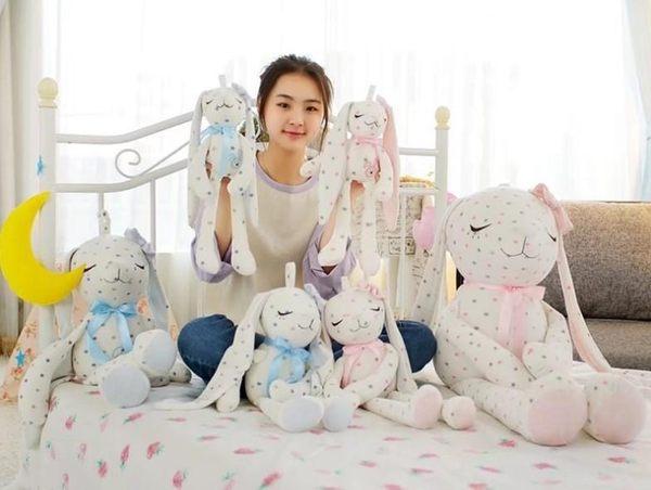 【75公分】星星領結兔玩偶 可愛長腿長耳朵小白兔娃娃 聖誕節交換禮物 店面擺設 婚禮小物