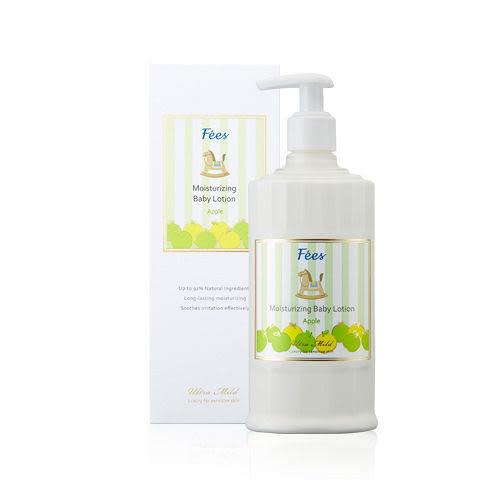 【F'ees】嬰兒滋潤保濕乳液-香蘋(300ml)