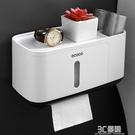 紙巾盒 衛生間紙巾盒廁所衛生紙置物架創意抽紙盒廁紙盒免打孔防水卷紙筒 3C優購