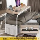 床上筆記本電腦桌台式家用雙人電腦桌床上懶...