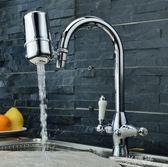 抖音推薦新品水龍頭凈水器家用直飲廚房家用過濾器360度旋轉網紅