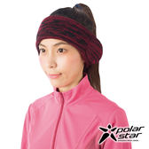 Polarstar 造型保暖耳罩『紅』P16626 休閒│登山│露營