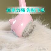 太空貓貓梳子貝殼梳貓咪專用梳毛擼貓神器寵物去浮毛針梳泰迪用品-ifashion