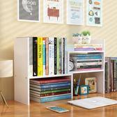 創意桌面書架置物架兒童宿舍書柜書架簡易桌上學生用辦公室收納架 st1903『伊人雅舍』