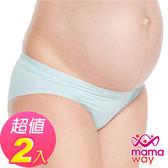 【mamaway媽媽餵】抗菌涼感內褲2入組(共6色)  孕婦內褲