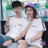 情侶裝 不一樣情侶裝夏裝2019新款超火法國小眾設計感韓版夏季短袖t恤 S-3XL