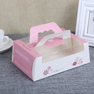 雪媚娘包裝盒月餅盒