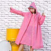 雨衣女成人韓國時尚徒步學生單人男騎行電動電瓶車自行車雨披兒童  巴黎街頭