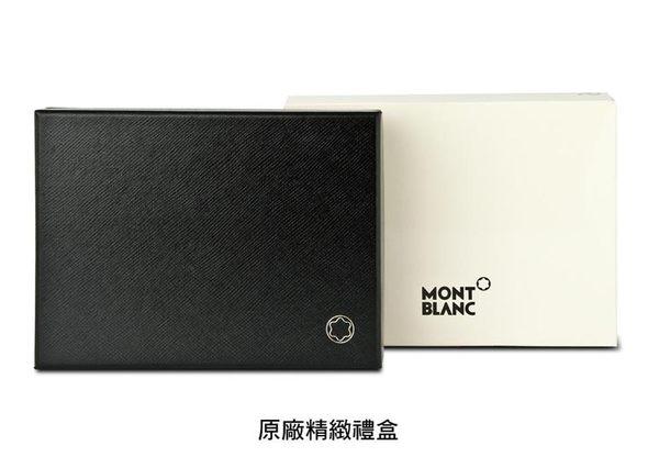 萬寶龍 Mont Blanc 十字紋牛皮8卡短夾113211-黑