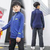 男童運動長袖T恤 新品中大童速乾衣 兒童戶外T恤運動上衣衛衣