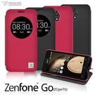 【默肯國際】Metal-Slim ZenFone Go (ZC500TG) 智慧透視皮套 ZenFone Go 皮套