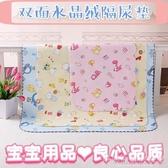 雙面水晶絨隔尿墊超大號新生嬰兒透氣防水防漏床墊可洗用
