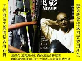 二手書博民逛書店電影2012年12期總第137期封面導演管虎罕見內有杜琪峯在《奪