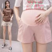 孕婦短褲夏裝外出薄款冰絲休閒三分褲外穿3-9個月夏天懷孕期熱褲 童趣屋