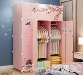 衣櫃簡易衣櫃組裝布藝櫃子掛收納現代簡約出租房用儲物櫃仿實木布衣櫥LX 特惠上市
