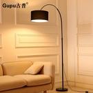 釣魚燈落地燈led遙控北歐創意簡約客廳書房臥室床頭護眼立式台燈 亞斯藍