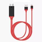 法拉利Type C 轉HDMI數位4K影音轉接線(可充電版)