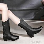新款皮靴女中年媽媽鞋棉鞋中筒靴粗跟中跟馬丁靴子女靴秋冬季加絨『蜜桃時尚』