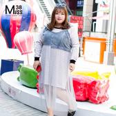 Miss38-(促銷價)【A06112】大尺碼吊帶裙 時尚混搭風1+1兩件套 牛仔網紗吊帶+經典條紋長袖連衣裙