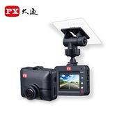 PX大通1080P高畫質行車記錄器 A52