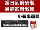 Roland RD-2000 另贈好禮 88鍵 專業舞台型 RD2000 合成器/電鋼琴/數位鋼琴【原廠公司貨/一年保固】